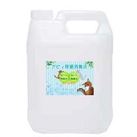 猫の尿の臭いを消す安心安全な除菌消臭水「アビィ除菌消臭水」