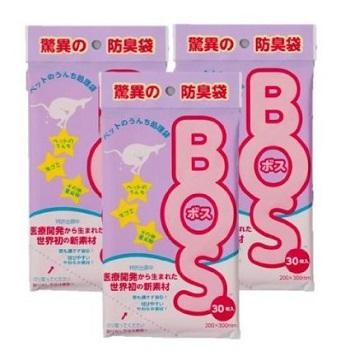 驚異の防臭袋「BOS」