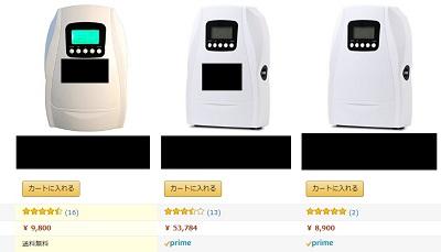 Amazonオゾン発生器