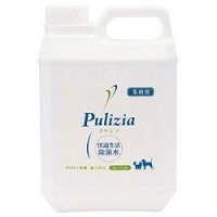 快適空間除菌Pulizia-プリジア-