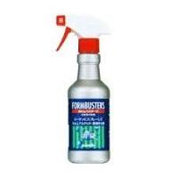 光触媒消臭剤ホルムバスターズHB-1